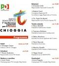 1° conferenza regionale sul turismo. Flyer