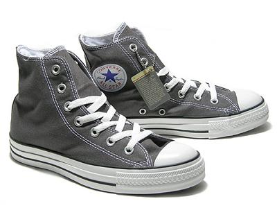 converse all star grigio chiaro
