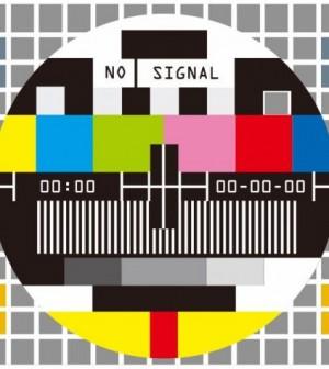 provino-televisivo-nessun-segnale-illustrazione-vettoriale_53-14440