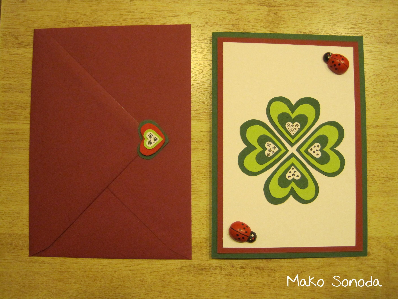 spesso Mako Sonoda, biglietti d'autore! | ChioggiaTV TF38