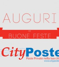 city poste chioggia (1)