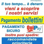 city poste chioggia (3)