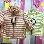 liliana bimbi, gruppo liliana , abbigliamento bambini IMG_7225