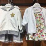 manai abbigliamento bambino chioggia IMG_9262